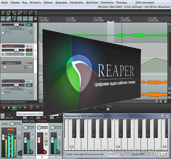 Cockos REAPER v6.25 Crack + License Key Free Download
