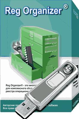 Reg Organizer 9.0 Crack License Key Lifetime Free