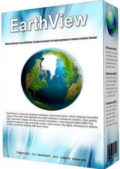 EarthView 6.10.14 Crack Plus Activation Key Free Download